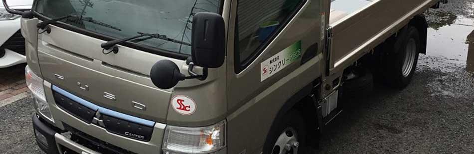 株式会社シンクリーンエス。埼玉・上尾でハウスクリーニング、店舗清掃も
